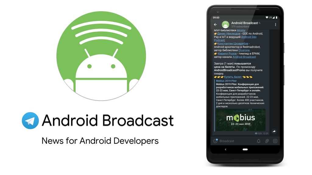 Android Broadcast News for Android Developers