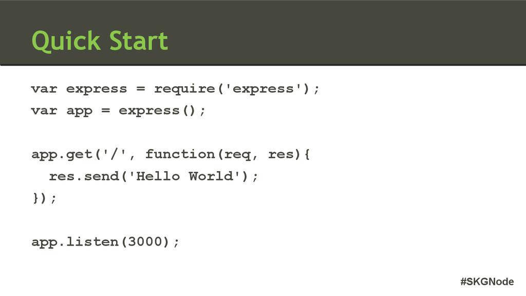 #SKGNode Quick Start var express = require('exp...