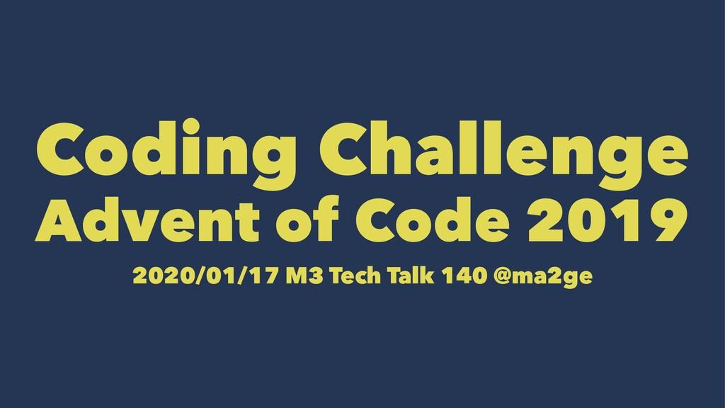 Coding Challenge Advent of Code 2019 2020/01/17...