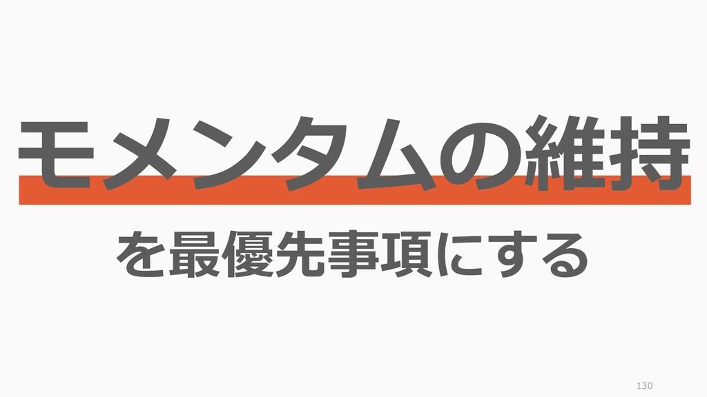 130 https://foundx.jp/ ご応募お待ちしています 😊