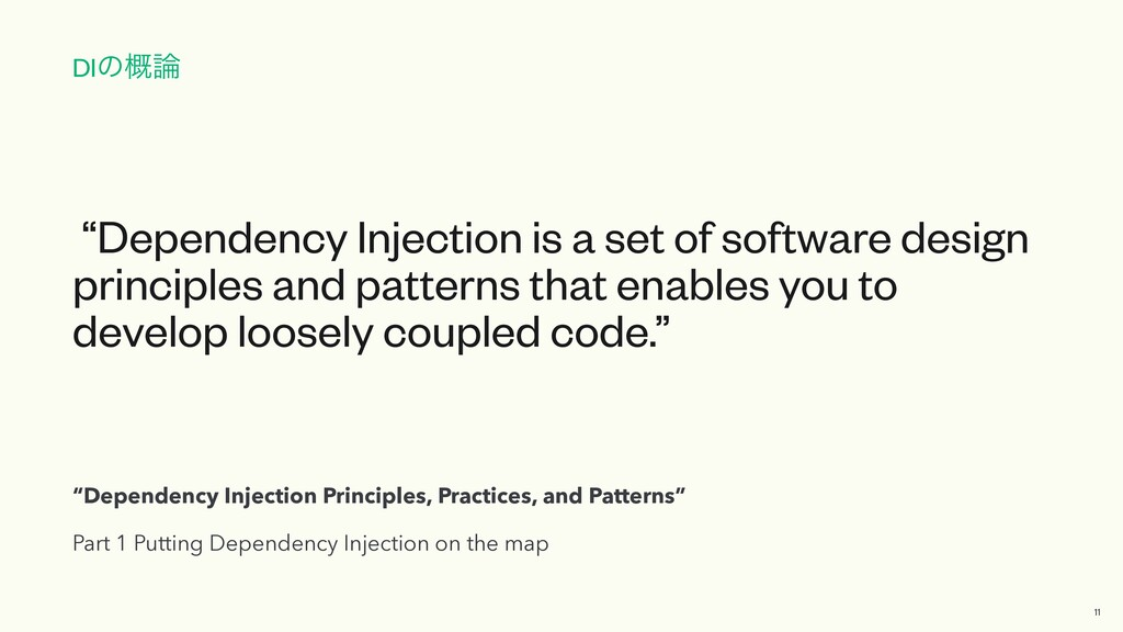 """""""Dependency Injection Principles, Practices, an..."""
