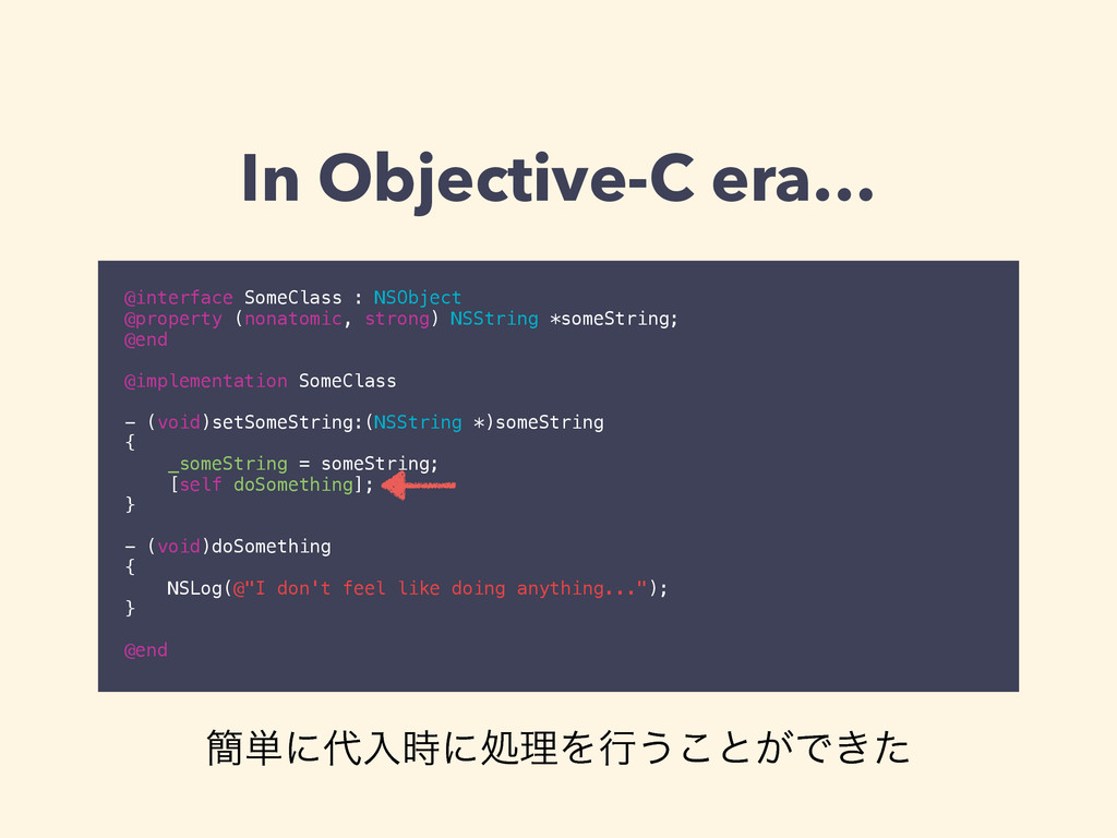 In Objective-C era… @interface SomeClass : NSOb...