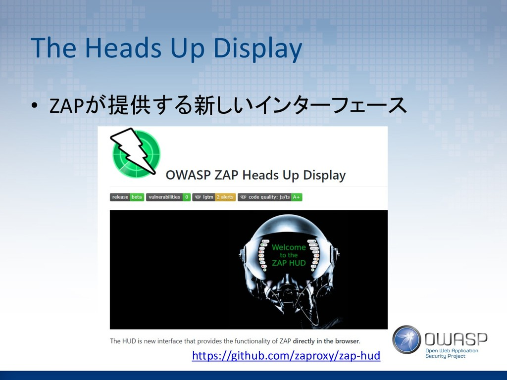 The Heads Up Display • ZAP   http...