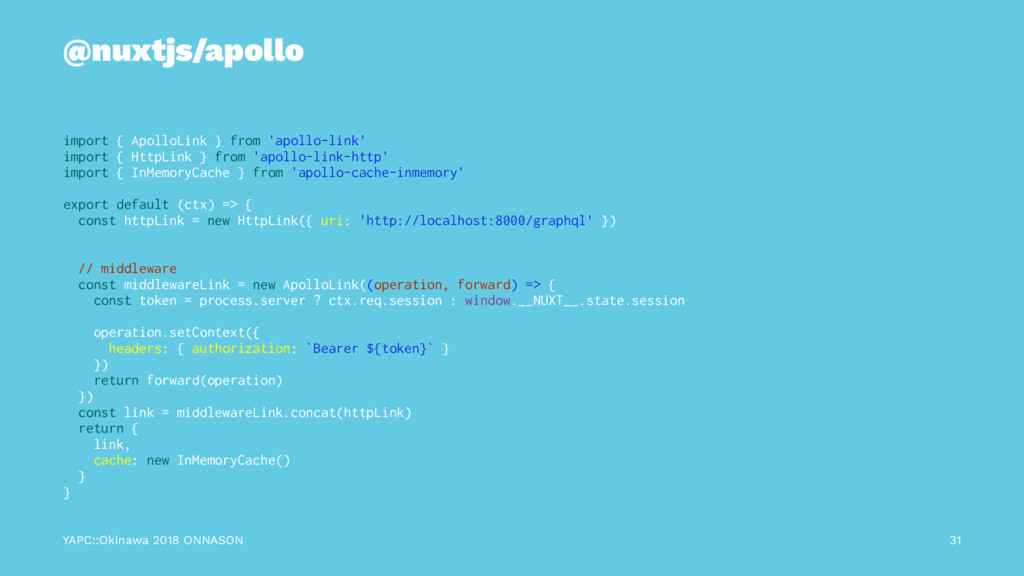 @nuxtjs/apollo import { ApolloLink } from 'apol...