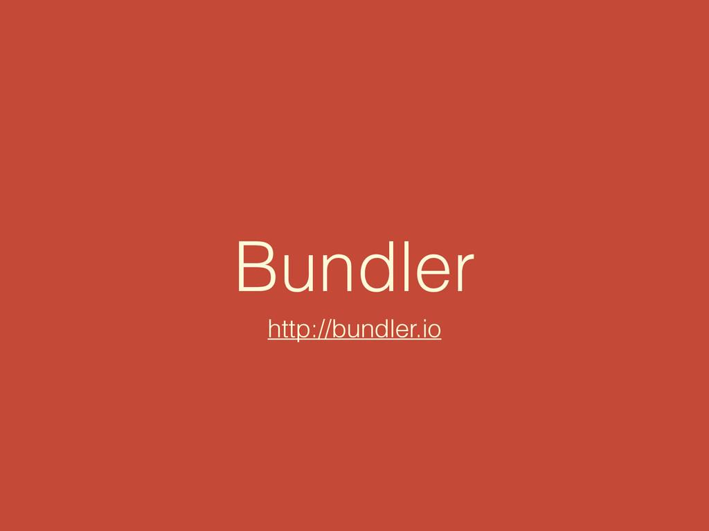 Bundler http://bundler.io