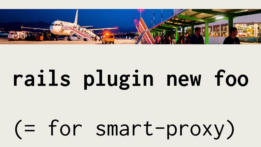 rails plugin new foo (= for smart-proxy)