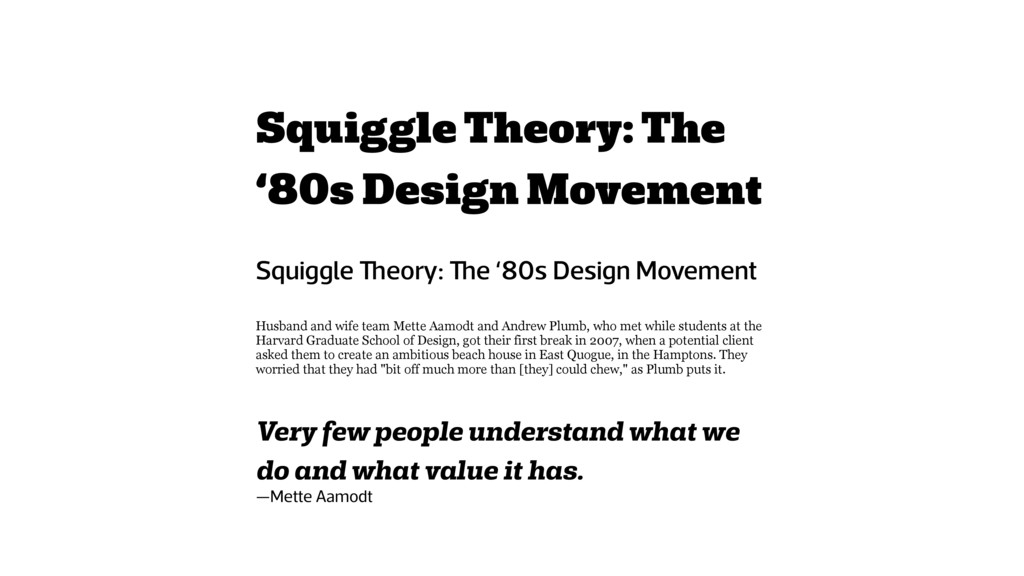 Squiggle Theory: The '80s Design Movement Squig...