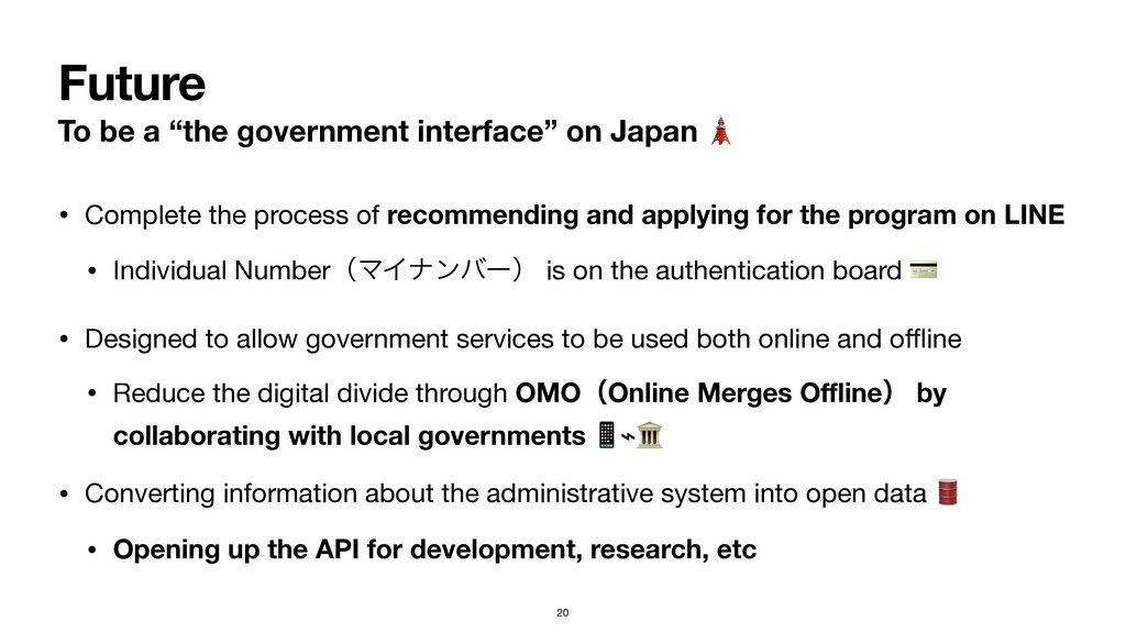 """Future To be a """"the government interface"""" on Ja..."""
