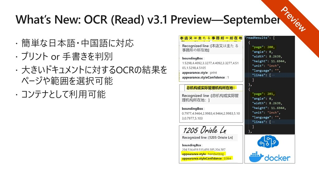 What's New: OCR (Read) v3.1 Preview—September ...