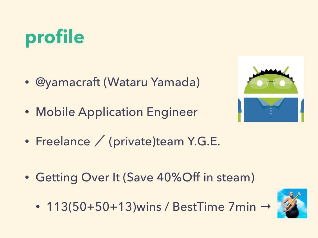 profile • @yamacraft (Wataru Yamada) • Mobile Ap...