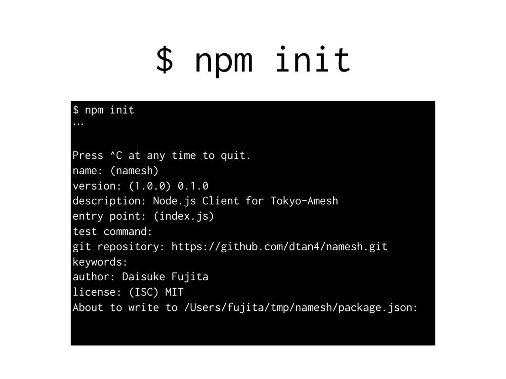 $ npm init $ npm init … Press ^C at any time to...