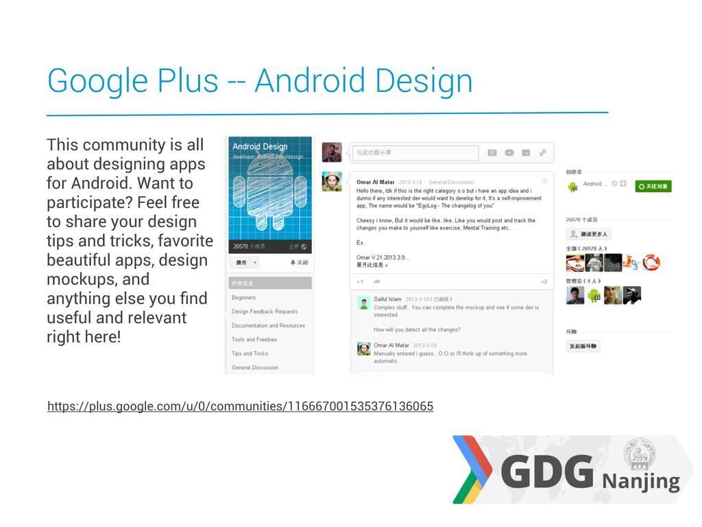 Google Plus -- Android Design https://plus.goog...