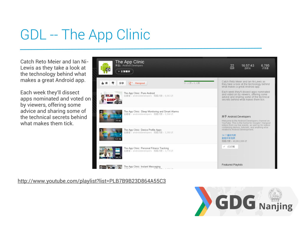 GDL -- The App Clinic http://www.youtube.com/pl...