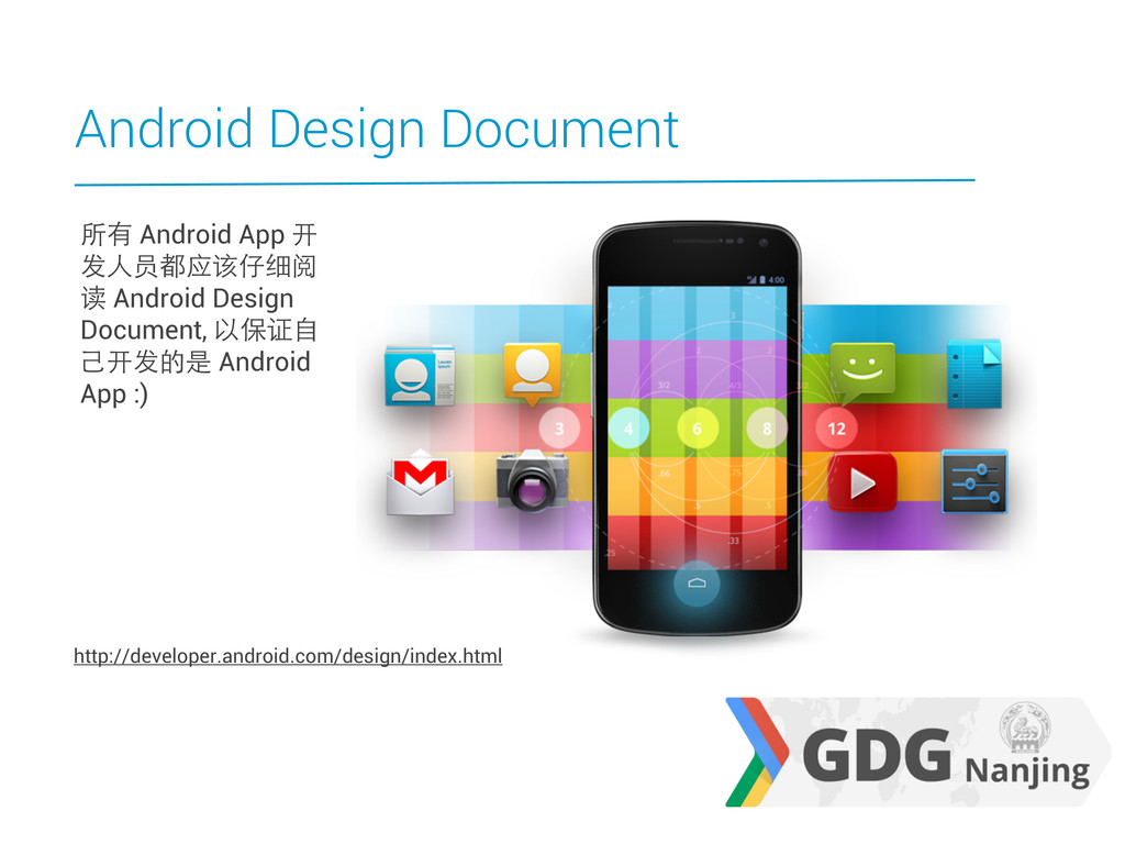 Android Design Document http://developer.androi...
