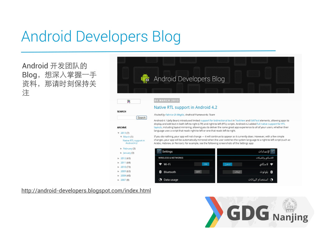 Android Developers Blog http://android-develope...