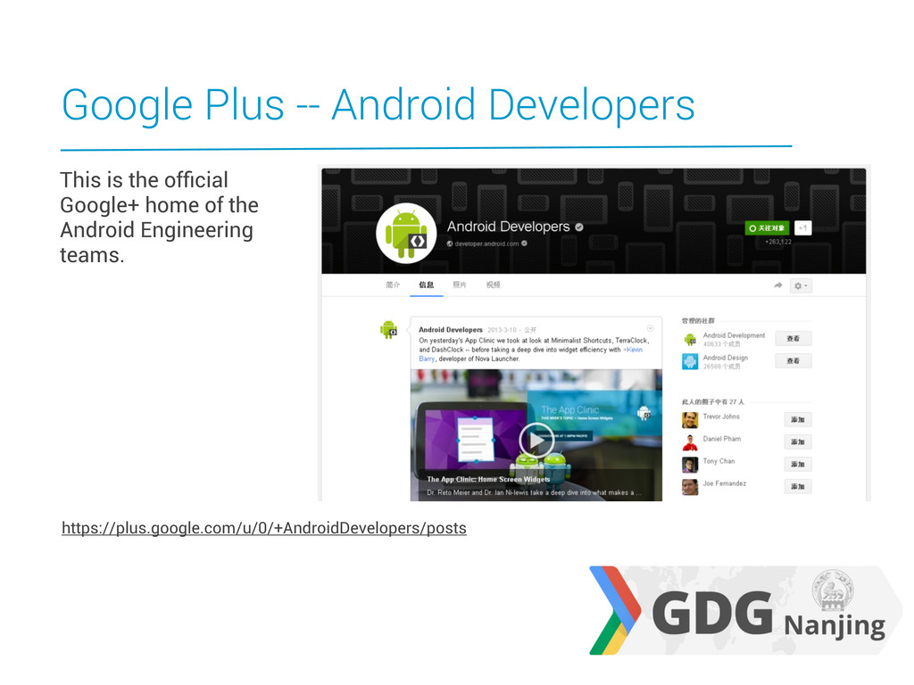 Google Plus -- Android Developers https://plus....