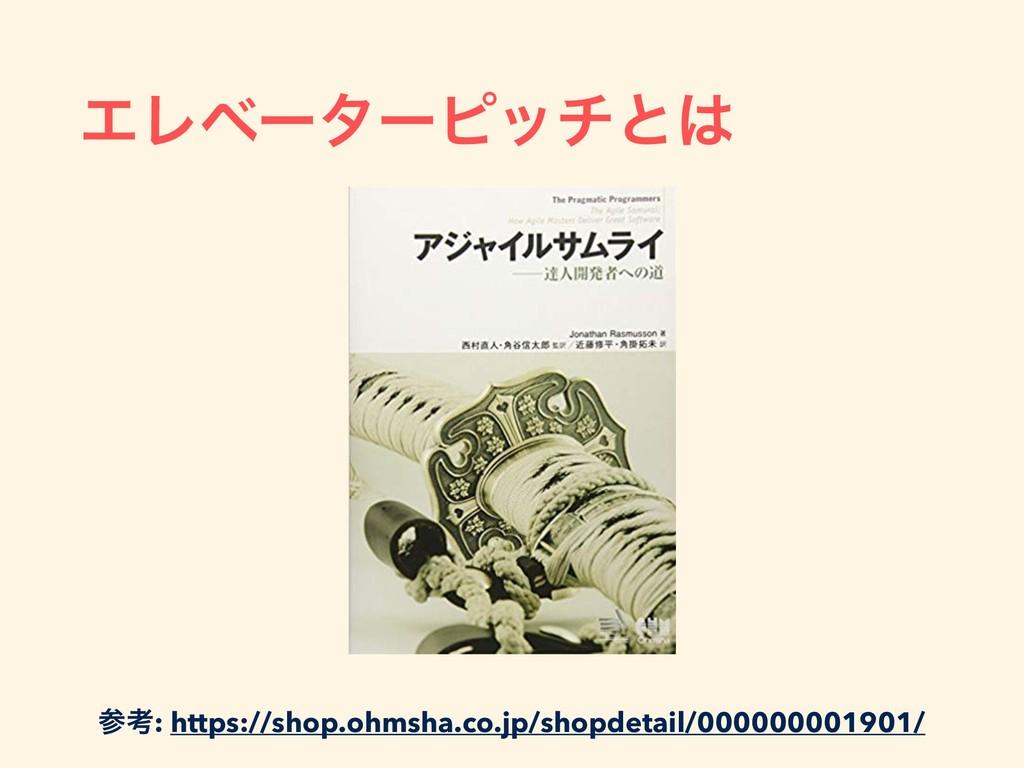 ΤϨϕʔλʔϐονͱ ߟ: https://shop.ohmsha.co.jp/shopd...