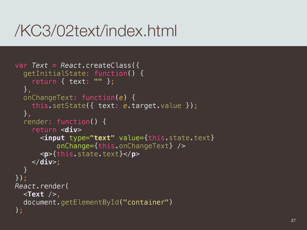 /KC3/02text/index.html var Text = React.createC...