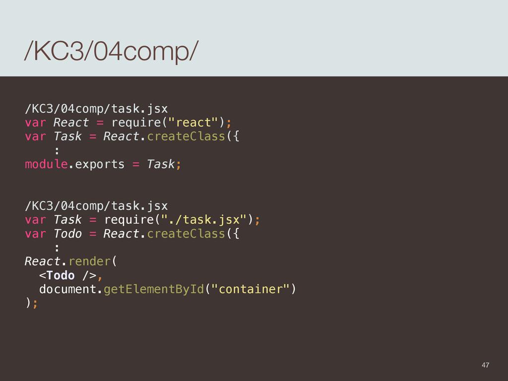 /KC3/04comp/ /KC3/04comp/task.jsx var React = r...