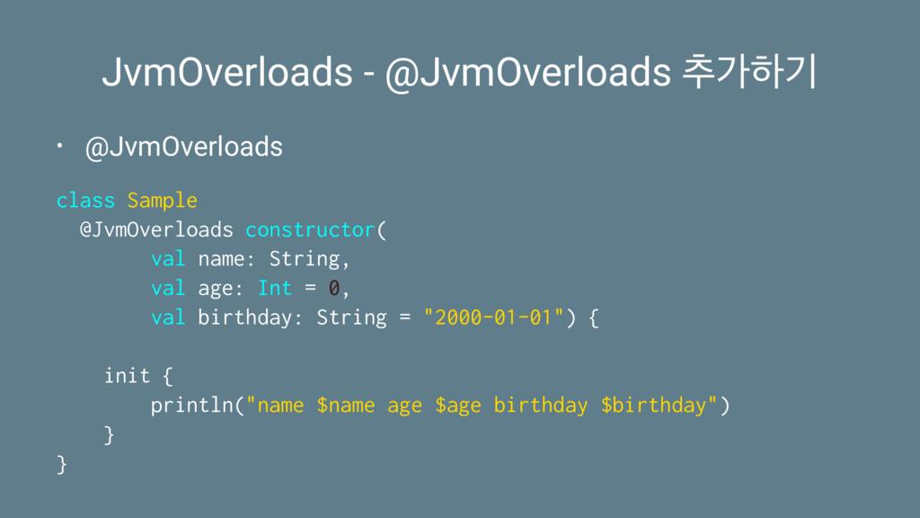JvmOverloads - @JvmOverloads ୶оೞӝ • @JvmOverloa...