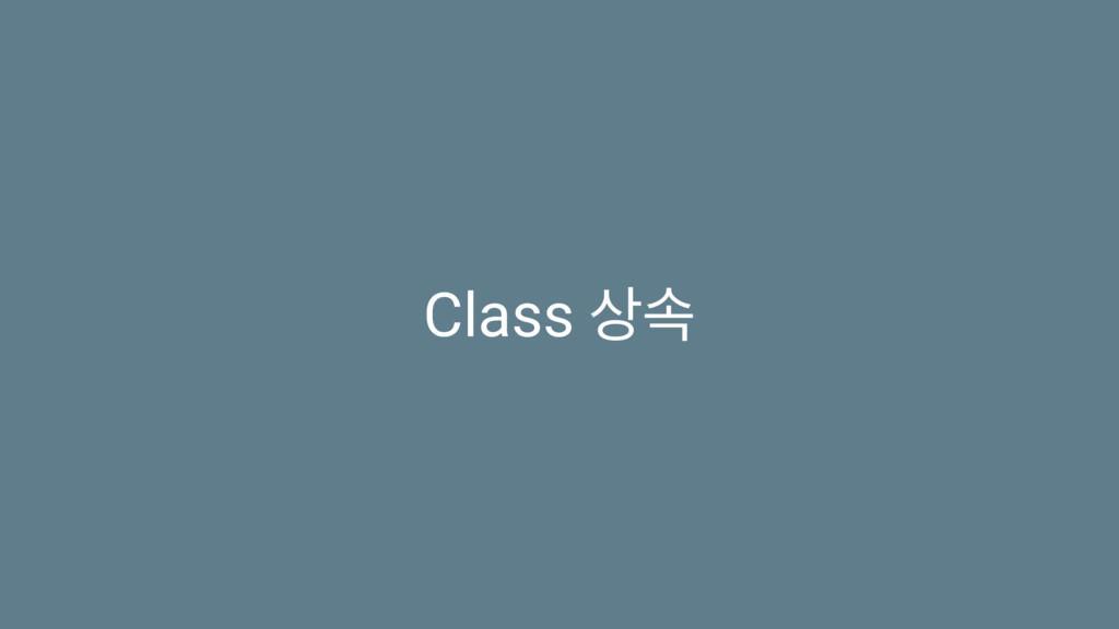Class ࣘ
