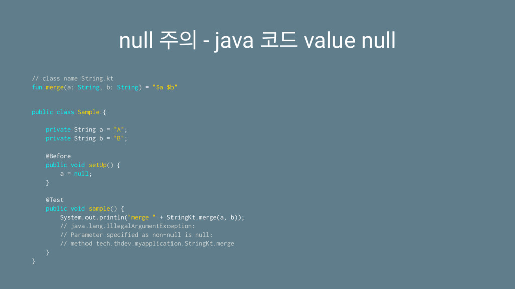 null  - java ٘ value null // class name Stri...