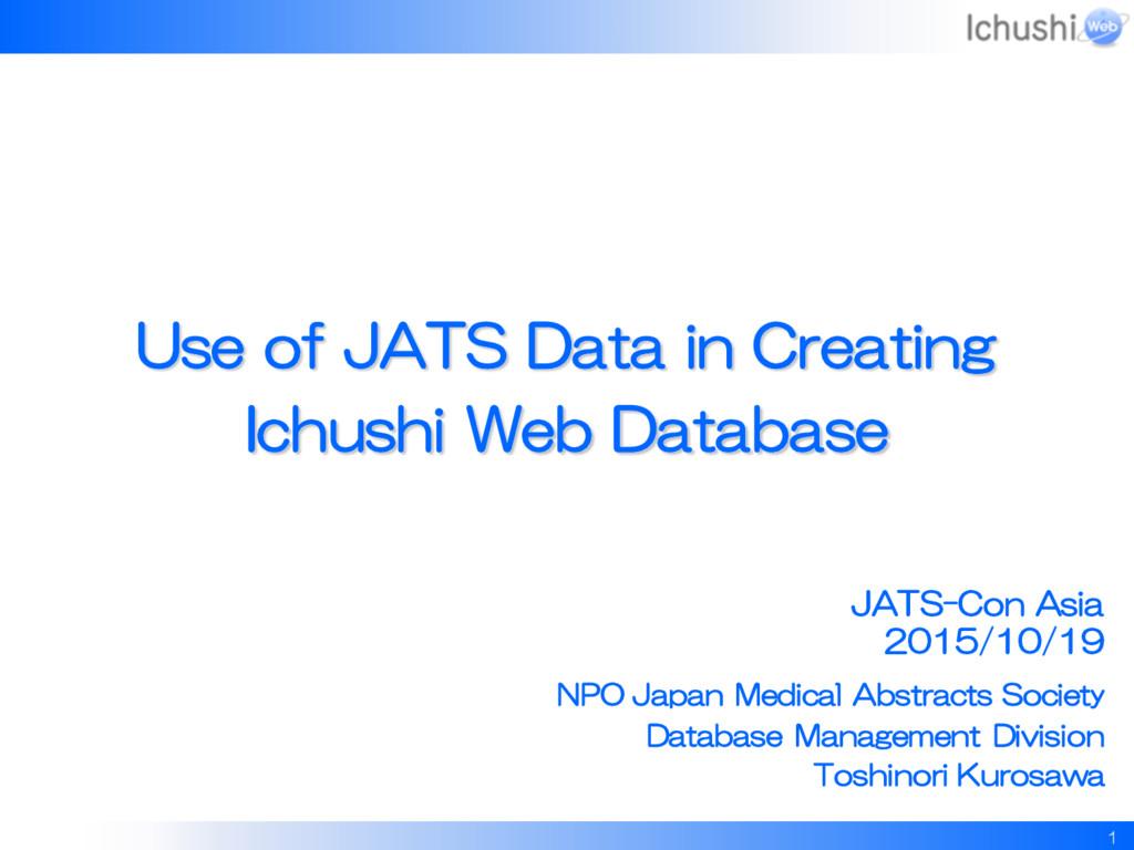 Use of JATS Data in Creating Ichushi Web Databa...