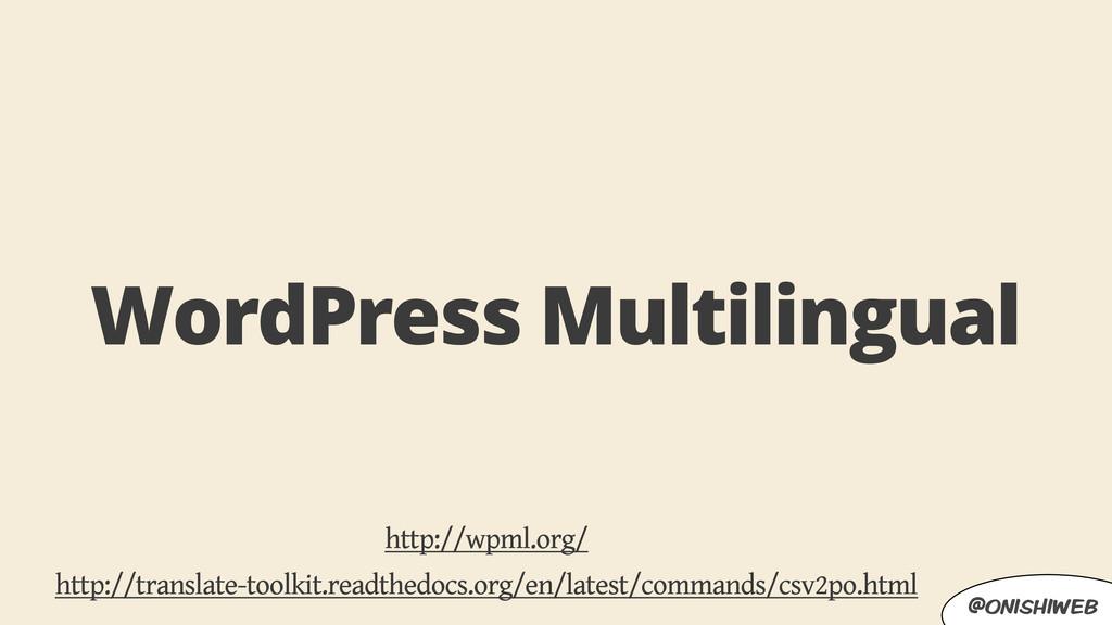 @onishiweb WordPress Multilingual http://wpml.o...
