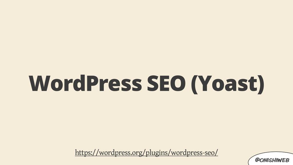 @onishiweb WordPress SEO (Yoast) https://wordpr...