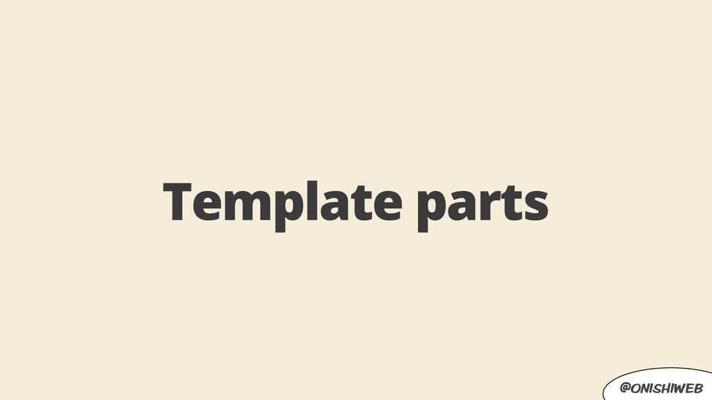 @onishiweb Template parts