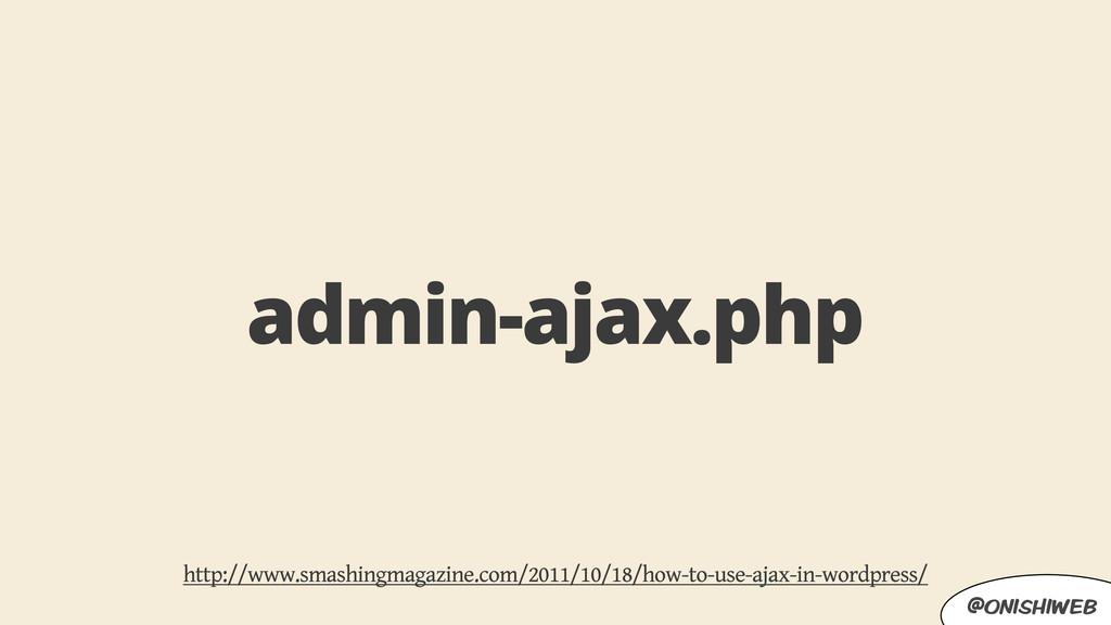@onishiweb admin-ajax.php http://www.smashingma...