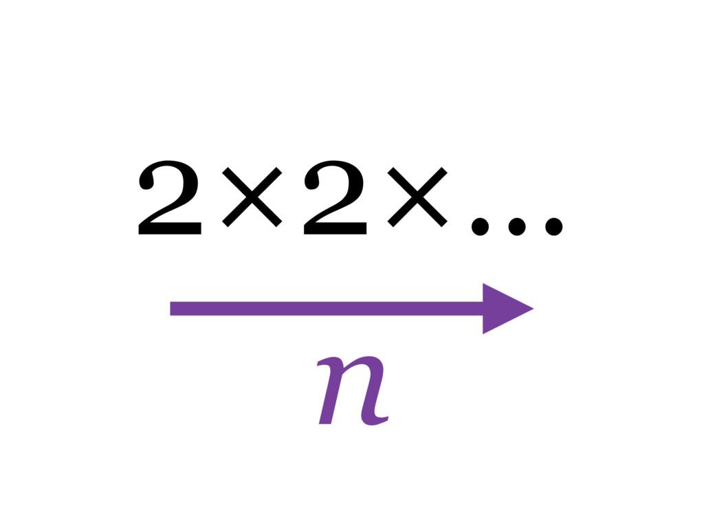 2×2×… n
