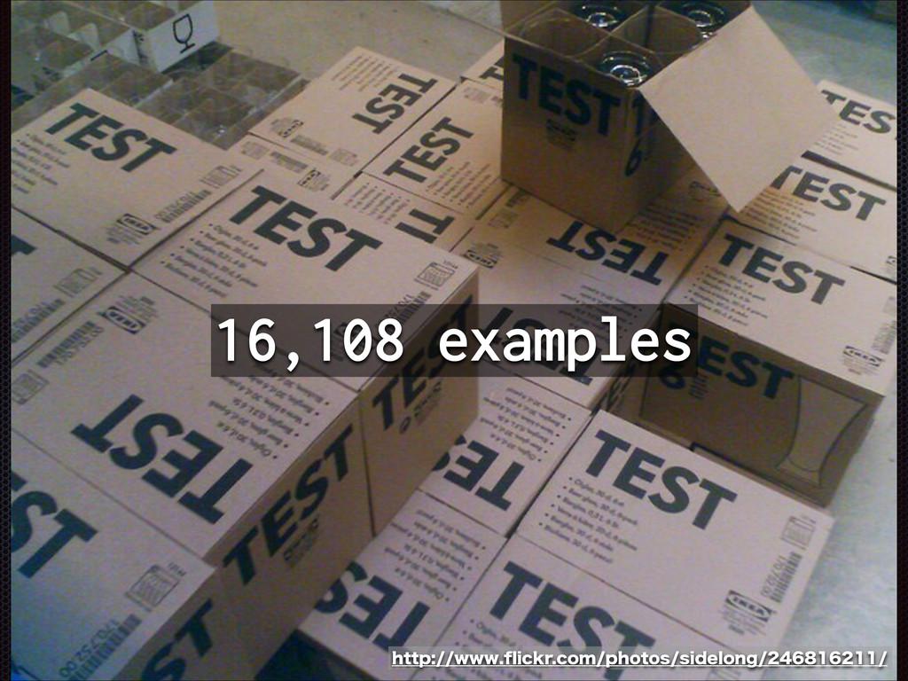 16,108 examples IUUQXXXqJDLSDPNQIPUPTTJE...