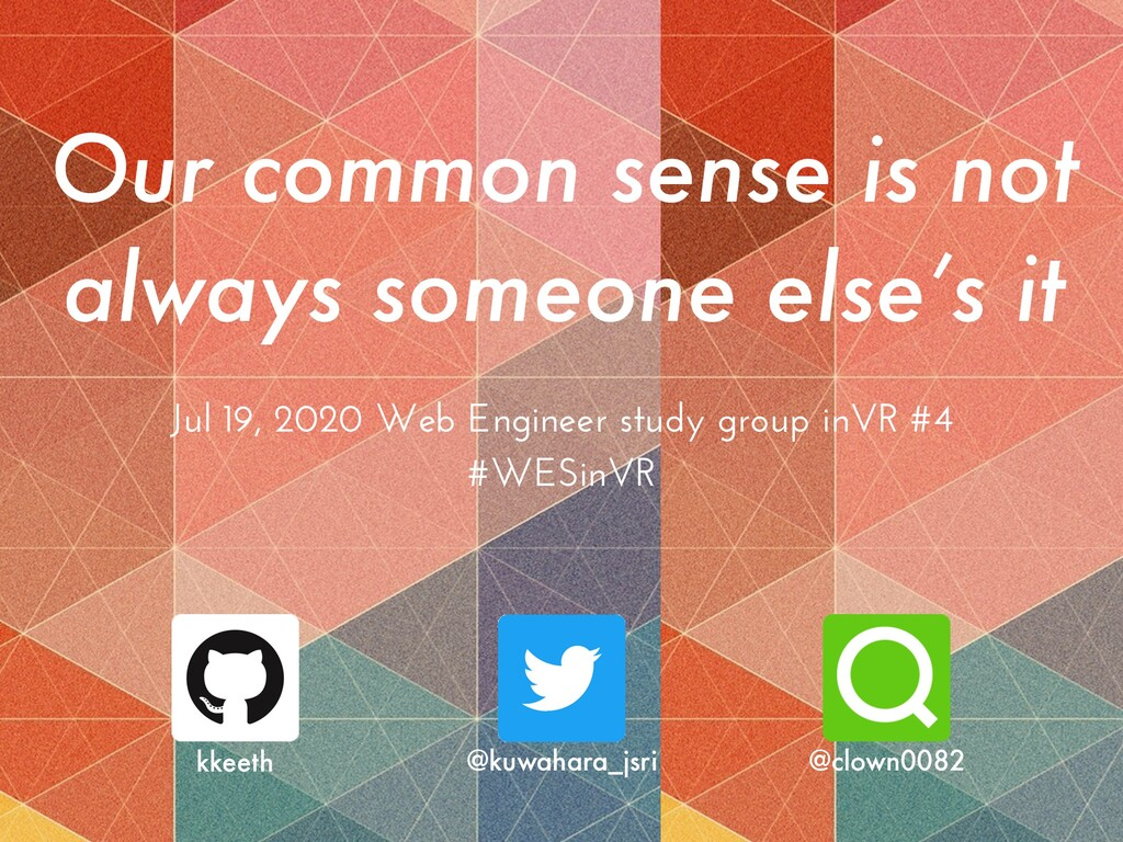 Our common sense is not always someone else's i...