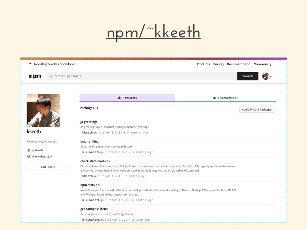 npm/~kkeeth