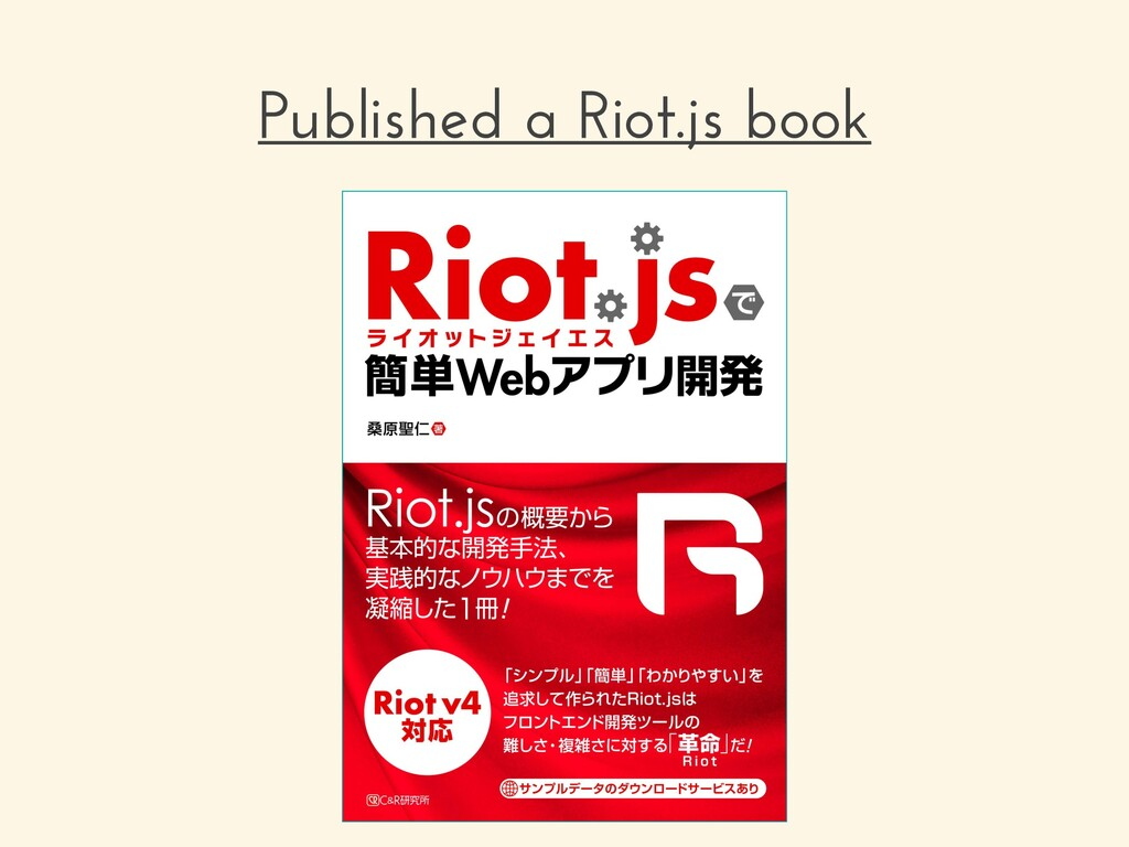 Published a Riot.js book