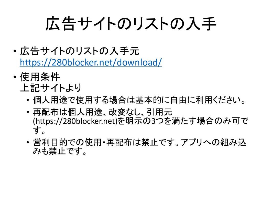 • ?>A4C@A4 https://280blocker.net/download...