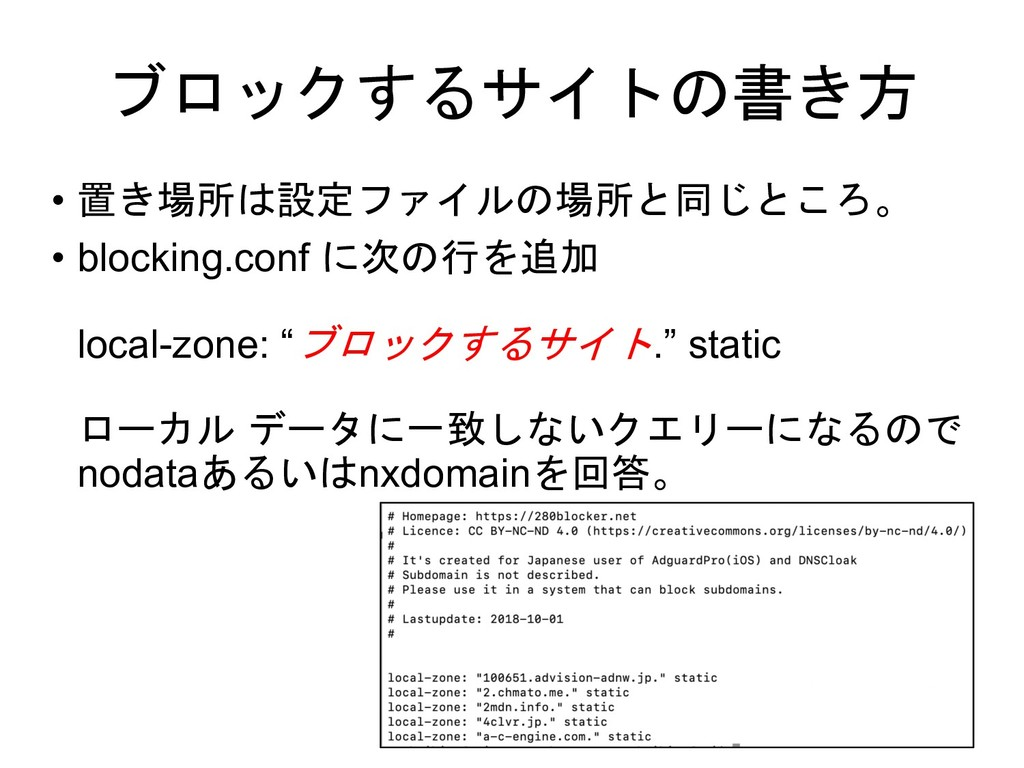 *) • -&(0'&( $  • blockin...