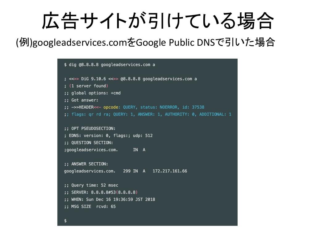 ()googleadservices.comGoogle Pu...