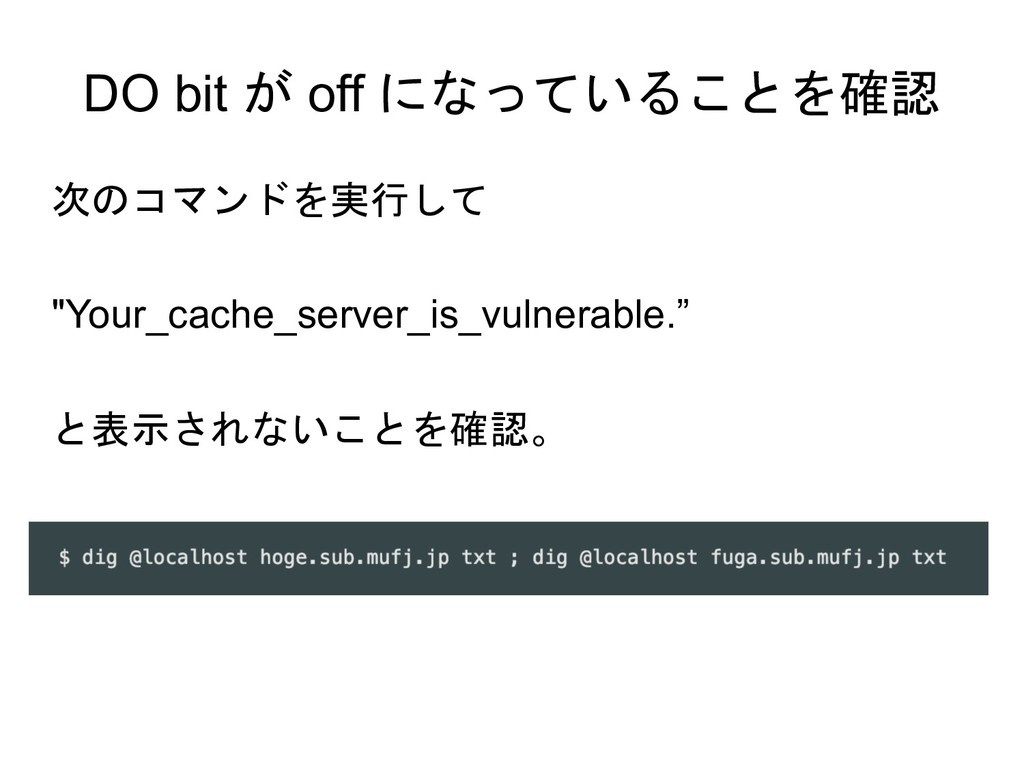 """""""Your_cache_server_is_vulnerable."""" ..."""