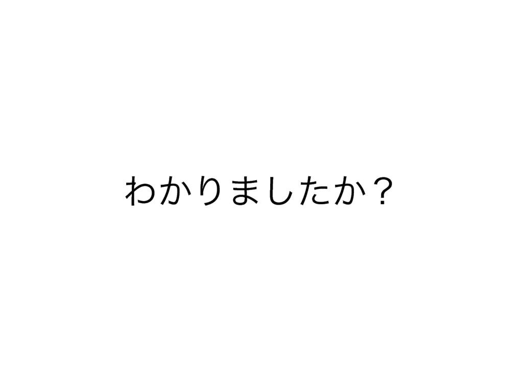 Θ͔Γ·͔ͨ͠ʁ https://github.com/dichika/ojisan
