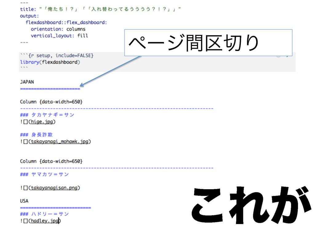 https://github.com/dichika/ojisan ϖʔδؒ۠Γ ͜Ε...