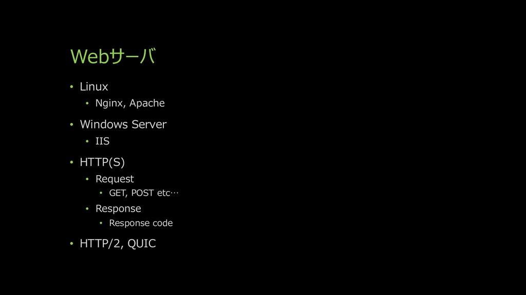 H I • C • • EA • )) • ( • / C A • , G • / A A •...