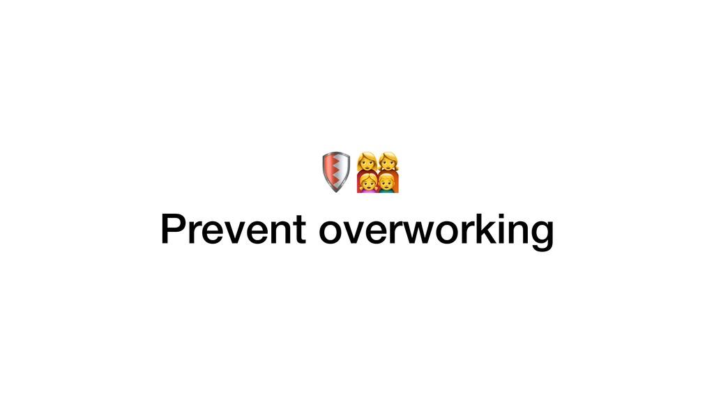 - Prevent overworking