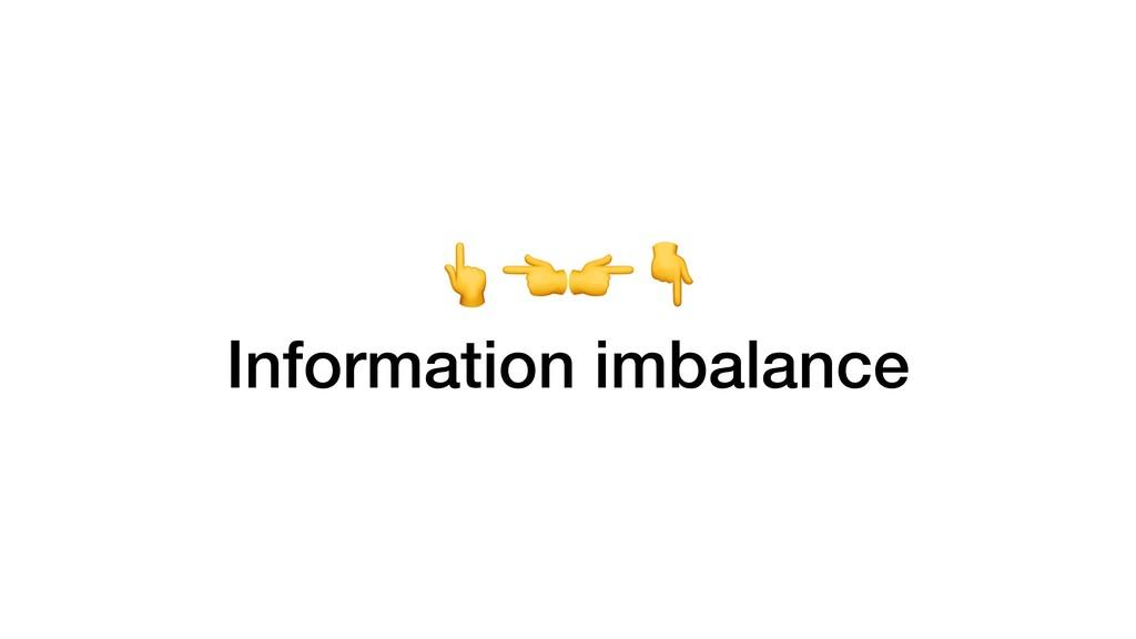 Information imbalance