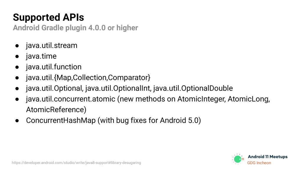 GDG Incheon Supported APIs Android Gradle plugi...