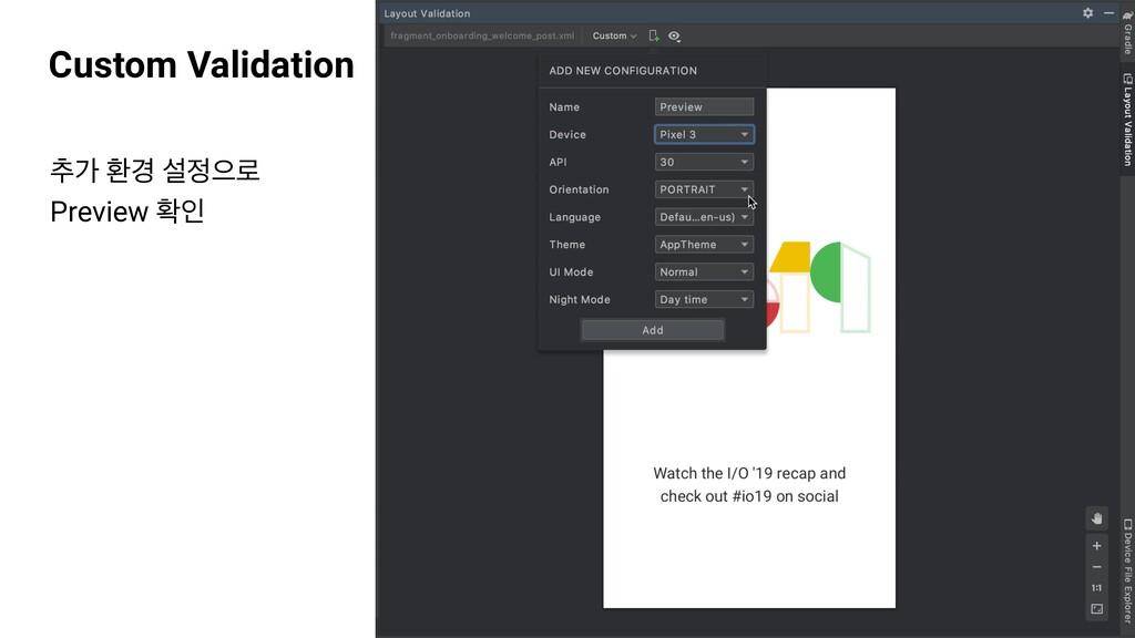 Custom Validation ୶о ജ҃ ࢸਵ۽ Preview ഛੋ