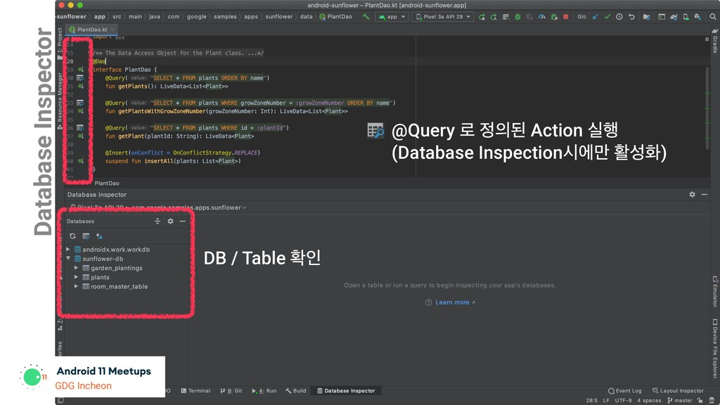 Database Inspector DB / Table ഛੋ @Query ۽ ػ A...