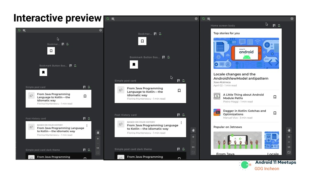 GDG Incheon Interactive preview