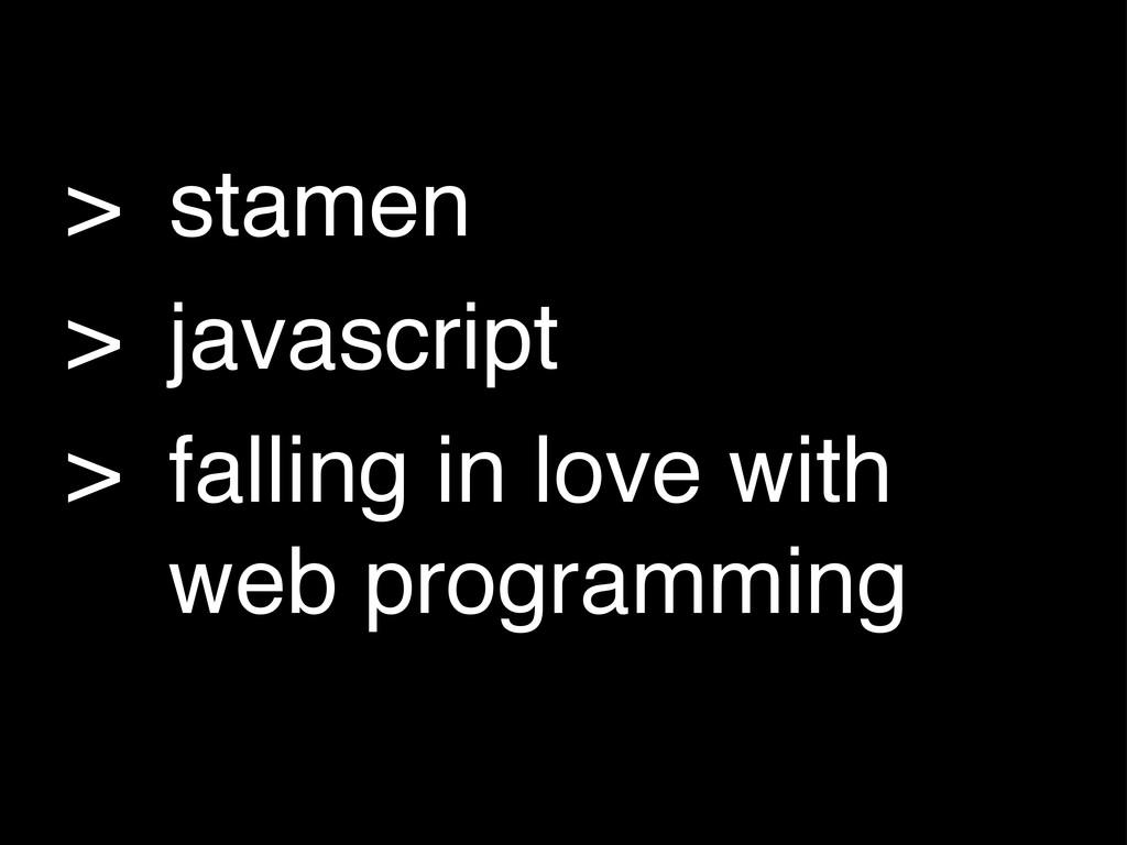 > !stamen > !javascript > !falling in love with...